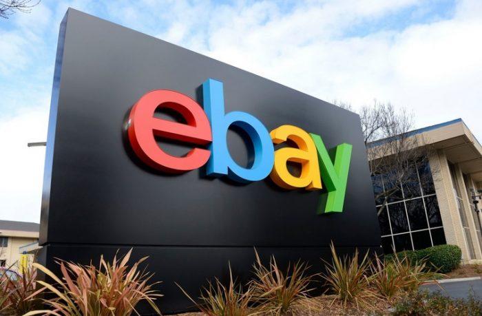 My First Ebay Business